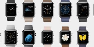 Precomanda Apple Watch - peste 23 de zile va fi disponibil pentru clientii romani cu multi bani la incheietura